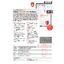 GData Client Security 10.5 Datenblatt