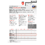 GData Client Security 11 Datenblatt